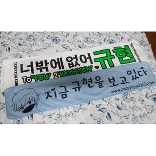 [FANSITE GOODS} 2Kyuhyun / BabyKyu Slogan Towel (Super Junior Kyuhyun)