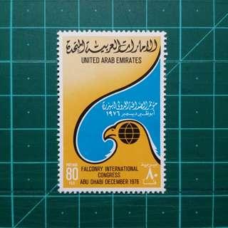 [均一價$10]1976 阿聯酋 國際鷹獵會議 新票一枚