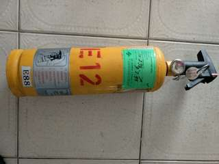 30 years old fire extinguisher
