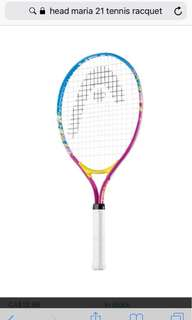 Head Maria 21 girls racket (4-6 year old)