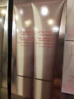 Shiseido scalp treatment