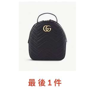 Gucci - GG Marmont - leather backpack