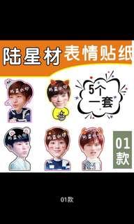 Btob yook sungjae 5 pcs stickers set