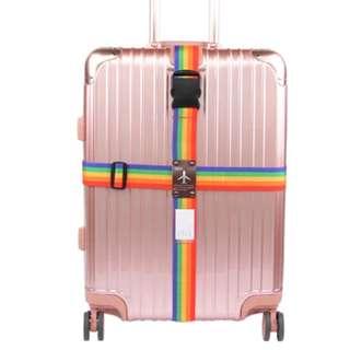 五彩行李箱十字卡扣綁帶束帶