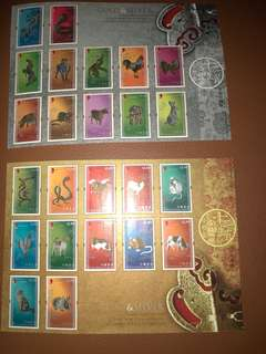 十二生肖金銀郵票小型張