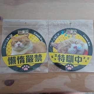 BN Cream Bro Stickers (Set of 2)