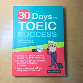 🚚 30 days to TOEIC success