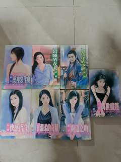 Clearance Chinese Novels