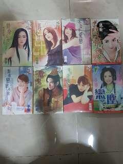 Clearance Chinese Novels