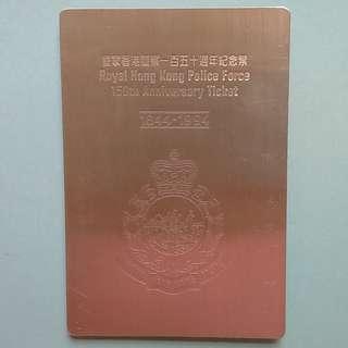 94年RHKP 皇家香港警察一百五十週年紀念票