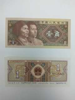1980年壹角人民币