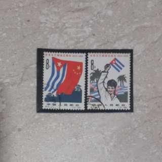 C102 stamp