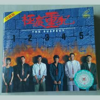 VCD Movie: The Suspect 極度重犯