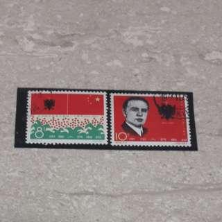 C108 stamp