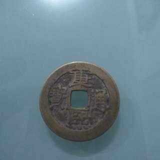 Dynasty coin