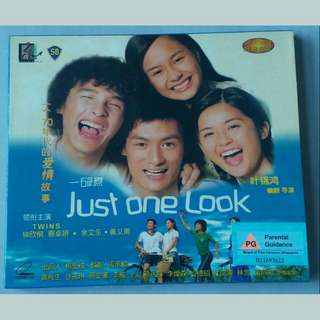 VCD Movie: Just One Look 一碌蔗