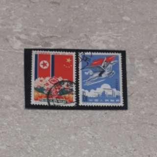 C82 stamp