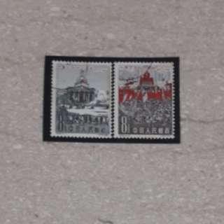 C85 stamp