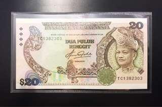 Malaysia RM20 5th Aziz Taha 1982-84