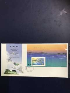Hong Kong Miniature Sheet FDC As in Pictures