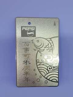 Pepsi Gold Translink Card