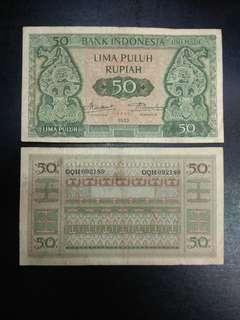 Indonesia 50 rupiah 1952 issuel
