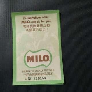 Milo redemption voucher