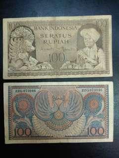 Indonesia 100 rupiah 1952 issue