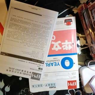 Chinese TYS (07~16)