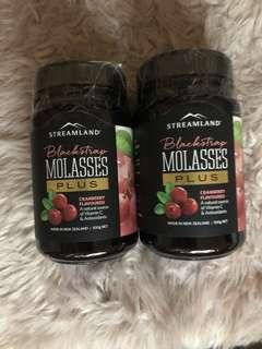 Streamland Blackstrap Molasses Plus