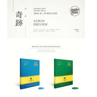 ON HAND SEALED ALBUM GOLDEN CHILD MIRACLE W/ POSTER