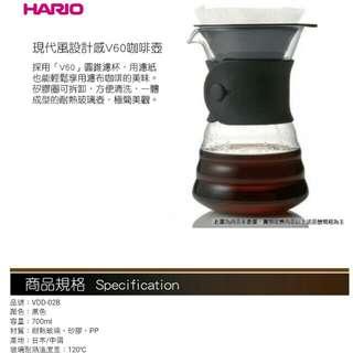 🚚 HARIO咖啡玻璃壺