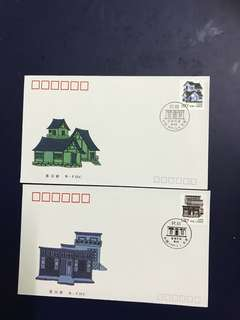 China stamp R25 B-FDC