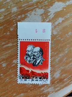 中國郵票 1965年 纪113 已銷郵票一套一全附号碼上品