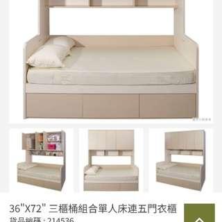 雙人床連衣櫃