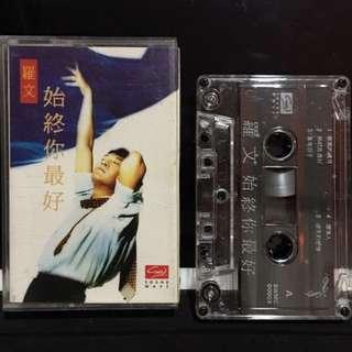 羅文 Chinese Cassette