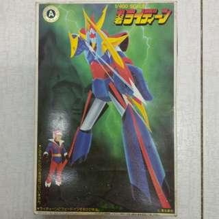 1998 再版 Bandai 勇者雷登 No.31 復刻模型 (只限天水圍西鐵站面交)