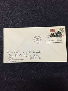 US 1964 Battle of the Wilderness FDC Stamp