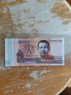 全新UNC 外國纸幣