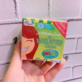 🚚 代購現貨 泰國㊣第二代 草本🌿牙粉 / 牙膏粉(27g) 綠款升級版