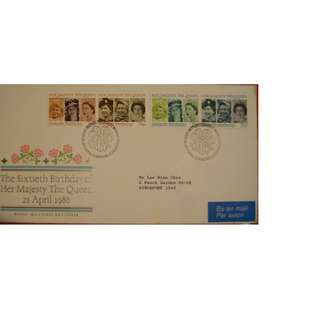 1986 FDC The 60th Birthday of Her Majesty The Queen as in picture