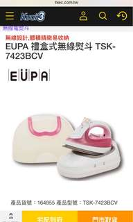 EUPA 禮盒式無線熨斗 TSK-7423BCV