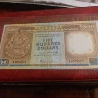 1988年滙豐銀行500圓