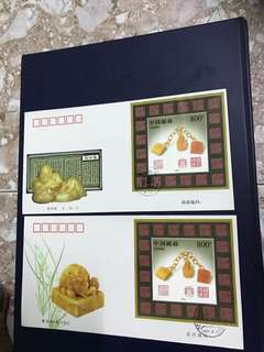 China stamp 1997-13 Miniature Sheet A/B FDC