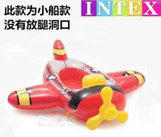BN swimming float