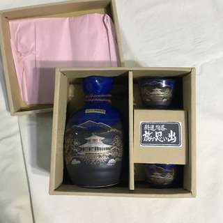 Hand made Japanese set of bottle and cups