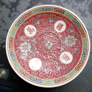 中國景德鎮萬壽無疆茶杯碟(14cm)