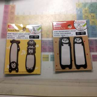 [FREE] Daiso sticky page markers
