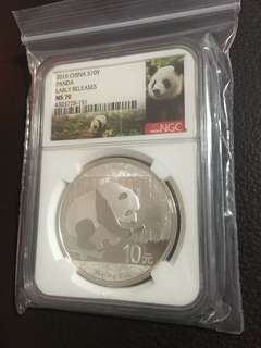 2016 China Panda, Early release MS70, Silver, 1 oz