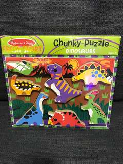 Melissa & Doug Chunky Puzzle - Dinosaurs